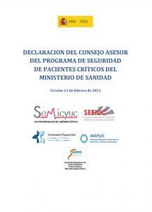Declaración del comité asesor del programa de Seguridad de Pacientes Críticos del Ministerio de Sanidad y adaptación en la UCI de las recomendaciones de los proyectos ZERO durante la pandemia por SARS-CoV-2