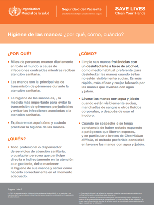 ES_PSP_GPSC1_Higiene-de-las-Manos_Brochure_June-2012